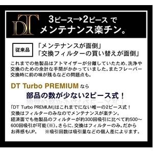 bb5.jpg